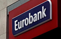 ΝΕΑ ΕΙΔΗΣΕΙΣ (Eurobank: 188 εκατ. Ευρώ τα οργανικά κέρδη)