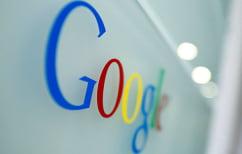 """ΝΕΑ ΕΙΔΗΣΕΙΣ (Η Google """"ρίχνει"""" 27 εκατ. ευρώ σε 23 ευρωπαϊκές χώρες – Ανάμεσά τους και η Ελλάδα)"""