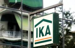 ΝΕΑ ΕΙΔΗΣΕΙΣ (Εργοδότης γρονθοκόπησε ελεγκτή του ΙΚΑ – Τι καταγγέλλει η ομοσπονδία των εργαζομένων)