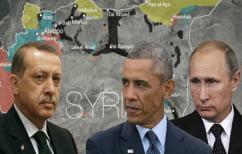 ΝΕΑ ΕΙΔΗΣΕΙΣ (ΠΡΟΣ Γ΄ ΠΑΓΚΟΣΜΙΟ ΠΟΛΕΜΟ; Γιατί Δύση και Πούτιν υπονομεύουν τον Ερντογάν;)