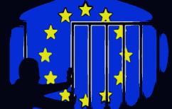 ΝΕΑ ΕΙΔΗΣΕΙΣ (Το 1967 ήταν τα τανκς, το 2015 οι Μπανκς και το 2016 οι ΕΕ-Σεκιουριτιστές!)