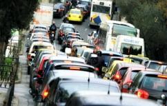ΝΕΑ ΕΙΔΗΣΕΙΣ (Χαράτσι–σοκ στα αυτοκίνητα: Επανέρχονται τα σενάρια για «ειδικό τέλος»)