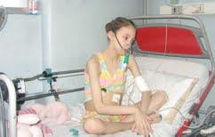 ΝΕΑ ΕΙΔΗΣΕΙΣ (Πετάγονται εκτός λίστας μεταμοσχέσεων οι ασθενείς με κυστική ίνωση)