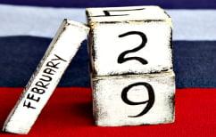 ΝΕΑ ΕΙΔΗΣΕΙΣ (Γιατί ο Φεβρουάριος έχει 29 μέρες μια φορά στα τέσσερα χρόνια)