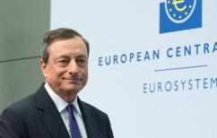 ΝΕΑ ΕΙΔΗΣΕΙΣ (Μ. Ντράγκι: Να λειτουργήσει η στρατηγική για τα μη εξυπηρετούμενα δάνεια)