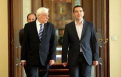 ΝΕΑ ΕΙΔΗΣΕΙΣ (Ο Τσίπρας… πήρε φωτιά για το Σκοπιανό – Συναντήσεις με πρόεδρο και αρχηγούς)