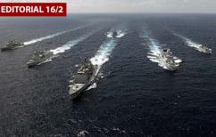 ΝΕΑ ΕΙΔΗΣΕΙΣ (H Τουρκία αποφεύγει τη Χάγη με το ΝΑΤΟ στο Αιγαίο)