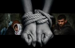 ΝΕΑ ΕΙΔΗΣΕΙΣ (Εγκλωβισμένοι οι πρόσφυγες και στο έλεος των δουλεμπόρων)