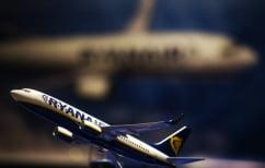 ΝΕΑ ΕΙΔΗΣΕΙΣ (Η Ryanair απειλεί ότι θα φύγει από ελληνικά αεροδρόμια εξαιτίας της Fraport (ΒΙΝΤΕΟ))