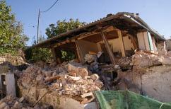 ΝΕΑ ΕΙΔΗΣΕΙΣ (Τα μάτια στραμένα στην Ηλεία μετά τους 15 σεισμούς χθες το βράδυ!)