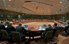 ΝΕΑ ΕΙΔΗΣΕΙΣ (Κρίσιμη Σύνοδος Κορυφής εν μέσω ακραίων σειρήνων)
