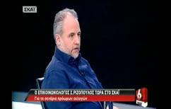 ΝΕΑ ΕΙΔΗΣΕΙΣ (Ο Σπύρος Ριζόπουλος στην εκπομπή του Κωνσταντίνου Μπογδάνου)