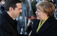 ΝΕΑ ΕΙΔΗΣΕΙΣ (Η Μέρκελ στην Αθήνα – Υποδοχή από τον Τσίπρα στο Μαξίμου αλλά και συγκέντρωση στα Προπύλαια)