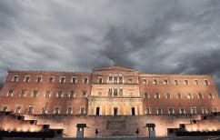 ΝΕΑ ΕΙΔΗΣΕΙΣ (Βουλή: Ενός λεπτού σιγή στη μνήμη των θυμάτων των πλημμυρών)