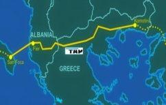 ΝΕΑ ΕΙΔΗΣΕΙΣ (Η Κομισιόν ενέκρινε τη συμφωνία Ελλάδας-TAP για την κατασκευή νέου αγωγού φυσικού αερίου)