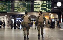 ΝΕΑ ΕΙΔΗΣΕΙΣ (Μέτρα ασφαλείας και στο Παρίσι)