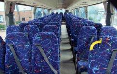 ΝΕΑ ΕΙΔΗΣΕΙΣ (Γνωρίζατε γιατί τα καθίσματα στα λεωφορεία είναι πολύχρωμα; (ΒΙΝΤΕΟ))