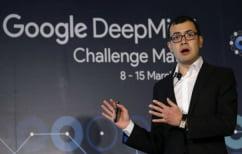 """ΝΕΑ ΕΙΔΗΣΕΙΣ (Ντέμης Χασάμπης: Ο Ελληνοκύπριος πίσω από τη """"νοημοσύνη"""" του AlphaGo που έγινε εκατομμυριούχος από την Google)"""