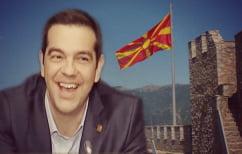 """ΝΕΑ ΕΙΔΗΣΕΙΣ (Μεταναστευτικό… φέσι με """"μακεδονικό""""… λεκτικό σφάλμα!)"""