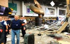 ΝΕΑ ΕΙΔΗΣΕΙΣ (Στη δημοσιότητα BINTEO με τον τρίτο καμικάζι του τρομοκρατικού χτυπήματος στις Βρυξέλλες)