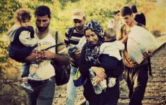 ΝΕΑ ΕΙΔΗΣΕΙΣ («Συνέχισε τις αποστολές προσφύγων στην Ελλάδα»!)