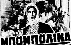 ΝΕΑ ΕΙΔΗΣΕΙΣ (25η Μαρτίου 1821: Πώς είδε ο ελληνικός κινηματογράφος την Επανάσταση (ΒΙΝΤΕΟ))