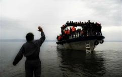ΝΕΑ ΕΙΔΗΣΕΙΣ (Προσφυγικό, ανθρωπιστική κρίση και ριζοσπαστικός αντίλογος)