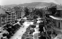 ΝΕΑ ΕΙΔΗΣΕΙΣ (Η Φωκίωνος Νέγρη το 1964)