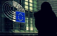 ΝΕΑ ΕΙΔΗΣΕΙΣ (Φοβισμένη Ευρώπη = Κατακερματισμένη Ευρώπη)