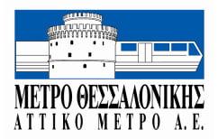 ΝΕΑ ΕΙΔΗΣΕΙΣ (Πανικός μετά από τηλεφώνημα για βόμβα στο μετρό της Θεσσαλονίκης (ΒΙΝΤΕΟ))