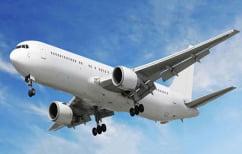 ΝΕΑ ΕΙΔΗΣΕΙΣ (Η λίστα με τις χειρότερες αεροπορικές εταιρείες)