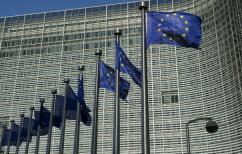 ΝΕΑ ΕΙΔΗΣΕΙΣ (Ακυρώνονται οι εργασίες στις Βρυξέλλες!)