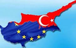 ΝΕΑ ΕΙΔΗΣΕΙΣ (Οι αιχμές Ερντογάν για την σημαία της Κύπρου και η απάντηση της Ελλάδας)