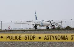 ΝΕΑ ΕΙΔΗΣΕΙΣ (Κύπρος: Αντιμέτωπος με σοβαρά αδικήματα ο αεροπειρατής)