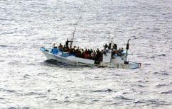 ΝΕΑ ΕΙΔΗΣΕΙΣ (O Τούρκοι διακινητές προσαρμόζονται και στρέφουν το βλέμμα στη Χίο)