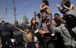 """ΝΕΑ ΕΙΔΗΣΕΙΣ (Ξένοι """"Μπαχαλάκηδες"""" ακτιβιστές στην Ειδομένη, όπως και στις Σκουριές!)"""
