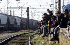 ΝΕΑ ΕΙΔΗΣΕΙΣ (Ζητούν αποζημιώσεις για το κλείσιμο της σιδηροδρομικής γραμμής στην Ειδομένη)