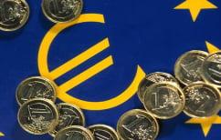 ΝΕΑ ΕΙΔΗΣΕΙΣ (Τράπεζα της Ελλάδος: Έλλειμμα 742 εκατ. ευρώ στο ισοζύγιο τρεχουσών συναλλαγών)