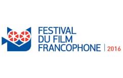 ΝΕΑ ΕΙΔΗΣΕΙΣ (17ο Φεστιβάλ Γαλλόφωνου Κινηματογράφου)