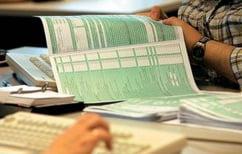 ΝΕΑ ΕΙΔΗΣΕΙΣ (Καταργούνται τα πρόστιμα για τις τροποποιητικές φορολογικές δηλώσεις)