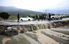 ΝΕΑ ΕΙΔΗΣΕΙΣ (Τεράστια καταστροφή στο φράγμα του Σπαρμού στην Ελασσόνα)