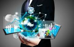 """ΝΕΑ ΕΙΔΗΣΕΙΣ (Πόσο """"ψηφιακές"""" είναι οι ευρωπαϊκές χώρες; Τί δείχνουν νέα στοιχεία για την αξιοποίηση του δυναμικού της Ευρώπης)"""
