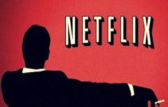 ΝΕΑ ΕΙΔΗΣΕΙΣ (Το Netflix ψάχνει άτομα για μια δουλειά που θα λατρέψετε)