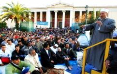 ΝΕΑ ΕΙΔΗΣΕΙΣ (Ο μουσουλμανικός εποικισμός της Ελλάδας)