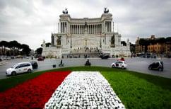 ΝΕΑ ΕΙΔΗΣΕΙΣ (Οι μετανάστες χρηματοδοτούν τις συντάξεις 600.000 Ιταλών)