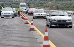ΝΕΑ ΕΙΔΗΣΕΙΣ (Κυβέρνηση: Παροχή κινήτρων για την αντικατάσταση αυτοκινήτων παλιάς τεχνολογίας)