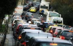 ΝΕΑ ΕΙΔΗΣΕΙΣ (Η εγκύκλιος για τον εντοπισμό των ανασφάλιστων αυτοκινήτων)