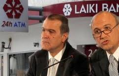 ΝΕΑ ΕΙΔΗΣΕΙΣ (Εκδίδονται στην Κύπρο δυο συνεργάτες του Βγενόπουλου)