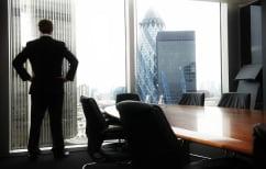 ΝΕΑ ΕΙΔΗΣΕΙΣ (Τα 10 πράγματα που σε κάνουν αντιπαθητικό στη δουλειά)