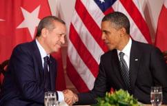 ΝΕΑ ΕΙΔΗΣΕΙΣ (Ο Ομπάμα το ξέκοψε στον Ερντογάν)